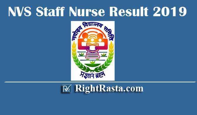 NVS Staff Nurse Result 2019