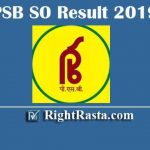 PSB SO Result 2019 | Download Punjab & Sindh Bank Specialist Officer Exam Results 2020