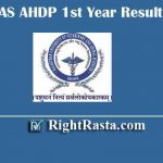 RAJUVAS AHDP 1st Year Result 2019 | Download Rajasthan University of Veterinary and Animal Science First Year Diploma Results