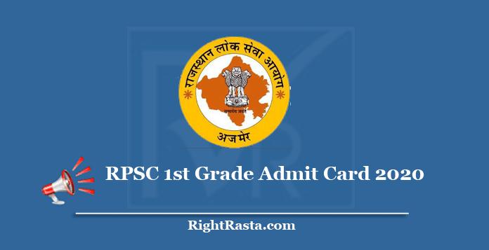RPSC 1st Grade Admit Card 2020