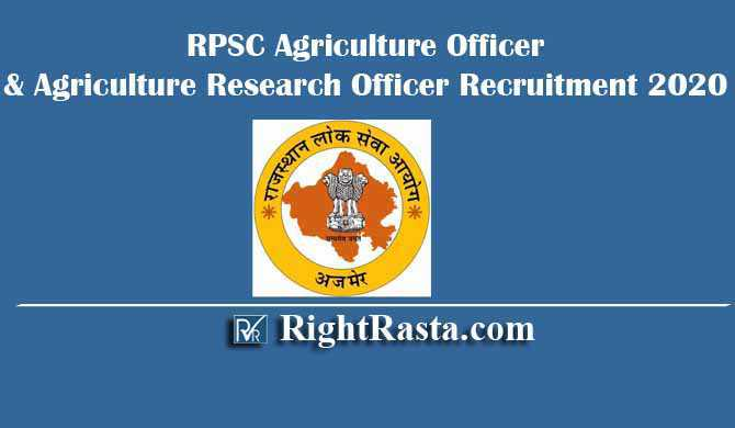 RPSC Agriculture Officer & Agriculture Research Officer Recruitment 2020
