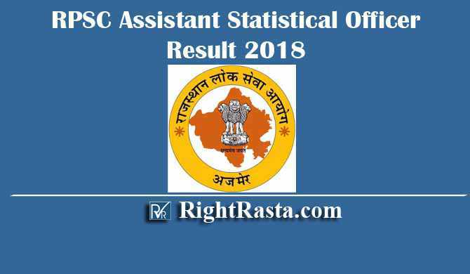 RPSC Assistant Statistical Officer Result 2018