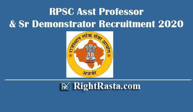 RPSC Asst Professor & Sr Demonstrator Recruitment 2020