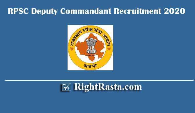 RPSC Deputy Commandant Recruitment 2020