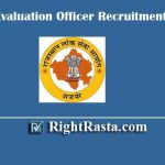 RPSC Evaluation Officer Recruitment 2020 | Apply Online Form for Rajasthan PSC EO Vacancy