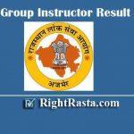 RPSC Group Instructor Result 2019 | Rajasthan PSC Surveyor/ Asst Apprenticeship Exam Results