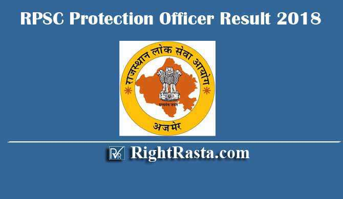 RPSC Protection Officer Result 2018