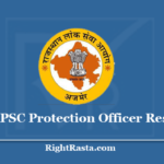 RPSC Protection Officer Result 2018 (Out) Download Rajasthan PSC PO Cut Off, Merit