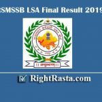 RSMSSB LSA Final Result 2019 | Download Rajasthan Live Stock Assistant Final Results with Cut Off Marks & Merit List PDF