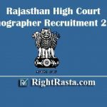 Rajasthan High Court Stenographer Recruitment 2020