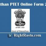 Rajasthan PTET Online Form 2020 - Apply for Pre B.Ed Application Form