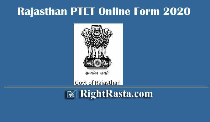 Rajasthan-PTET-Online-Form-2020 Online B Ed Form Rajasthan on pennsylvania state tax, income tax,