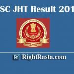 SSC JHT Result With Marks 2019 | Download Junior Hindi Translator Paper 1 Exam Marks