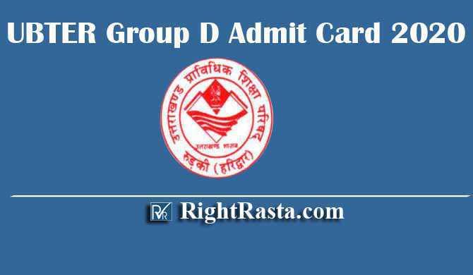 UBTER Group D Admit Card 2020