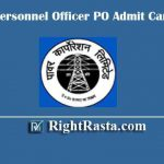 UPPCL Personnel Officer PO Admit Card 2020 | Download UP Energy Exam Hall Ticket @ upenergy.in