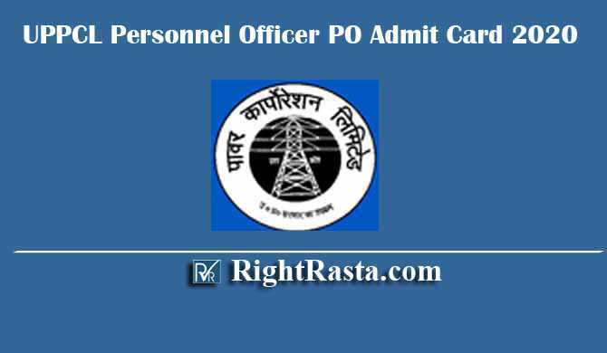 UPPCL Personnel Officer PO Admit Card 2020