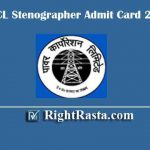 UPPCL Stenographer Admit Card 2020 | Download UP Energy Steno Exam Hall Tickets @ upenergy.in