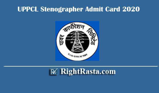 UPPCL Stenographer Admit Card 2020