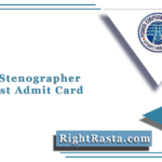 UPPCL Stenographer Skill Test Admit Card 2021 | Download Steno Hall Ticket