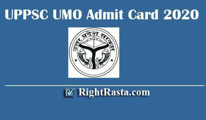 UPPSC UMO Admit Card 2020
