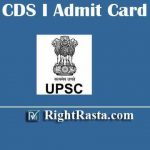 UPSC CDS I Admit Card 2020 | Download Combined Defence Services 1 Exam Hall Tickets