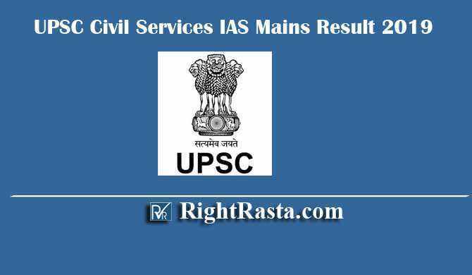 UPSC Civil Services IAS Mains Result 2019