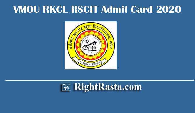 VMOU RKCL RSCIT Admit Card 2020