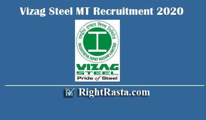 Vizag Steel RINL MT Recruitment 2020