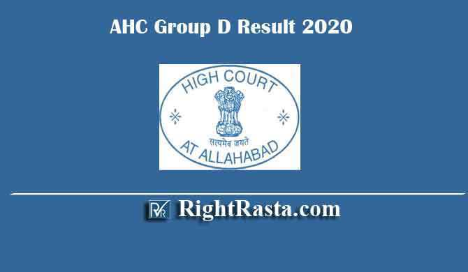 AHC Group D Result 2020