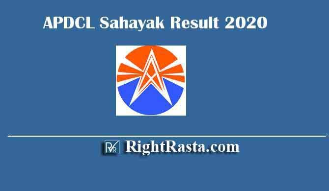 APDCL Sahayak Result 2020
