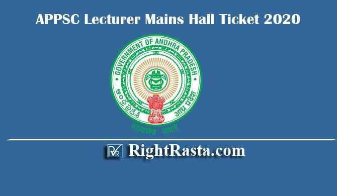 APPSC Lecturer Mains Hall Ticket 2020