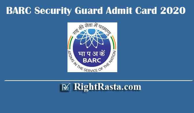 BARC Security Guard Admit Card 2020