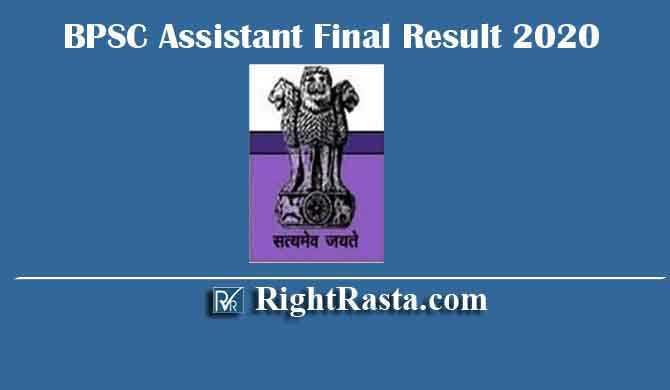 BPSC Assistant Final Result 2020