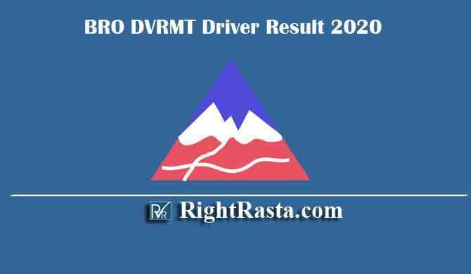 BRO DVRMT Driver Result 2020