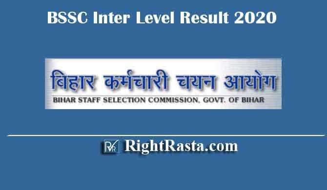 BSSC Inter Level Result 2020