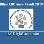 Bihar LRC Amin Result 2019 | Download Special Survey Aamin Category Wise Merit List PDF 2020