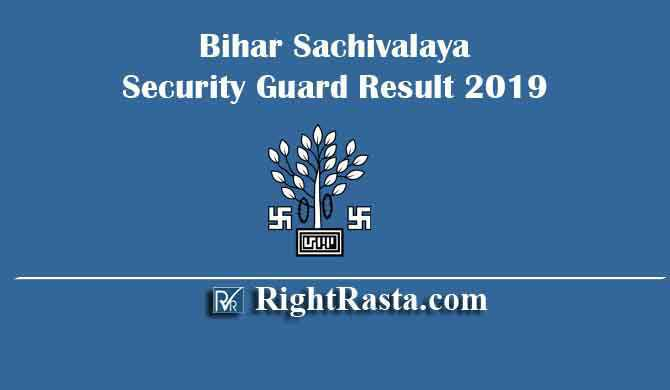 Bihar Sachivalaya Security Guard Result 2019