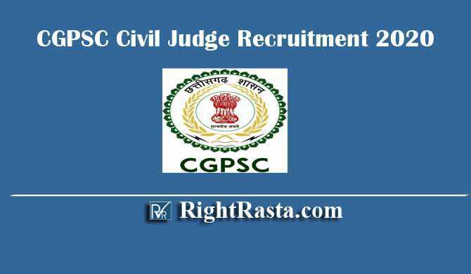 CGPSC Civil Judge Recruitment 2020