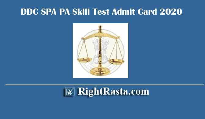 DDC SPA PA Skill Test Admit Card 2020