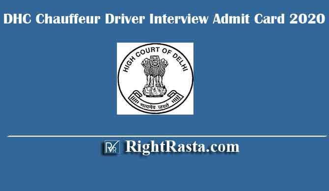 DHC Chauffeur Driver Interview Admit Card 2020
