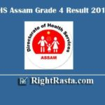 DHS Assam Grade 4 Result 2019   Download Director of Health Services Grade IV Peon Exam Results