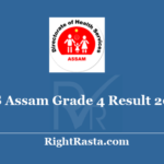 DHS Assam Grade 4 Result 2019 - Download Grade IV Peon Exam Results 2020