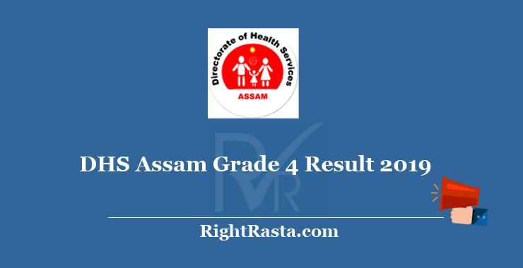 DHS Assam Grade 4 Result 2019