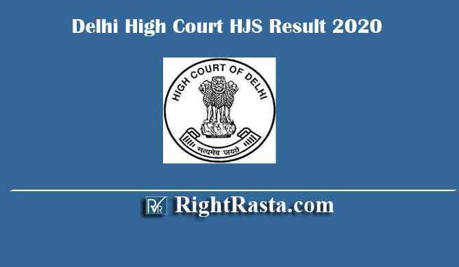 Delhi High Court HJS Result 2020
