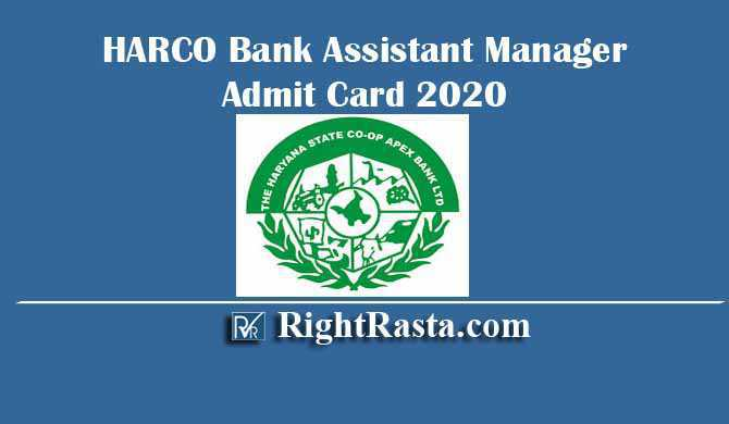 HARCO Bank Assistant Manager Admit Card 2020