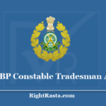 ITBP Constable Tradesman Admit Card 2020 - Check CT TM Exam Update