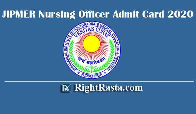JIPMER Nursing Officer Admit Card 2020