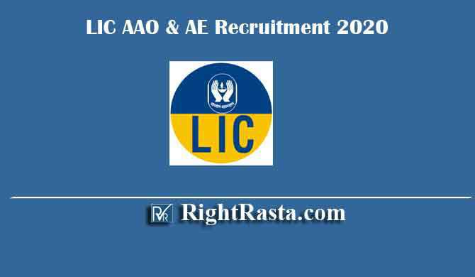 LIC AAO & AE Recruitment 2020