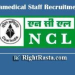 NCL Paramedical Staff Recruitment 2020 | Apply Online Form for Staff Nurse, Pharmacist & Other Posts