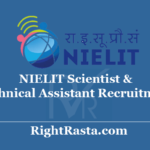 NIELIT Scientist & Assistant Recruitment 2020 | Last Date Extended